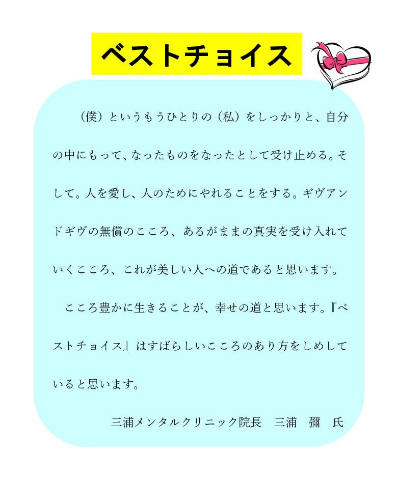 宣伝2.jpg